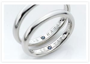 結婚指輪石入り
