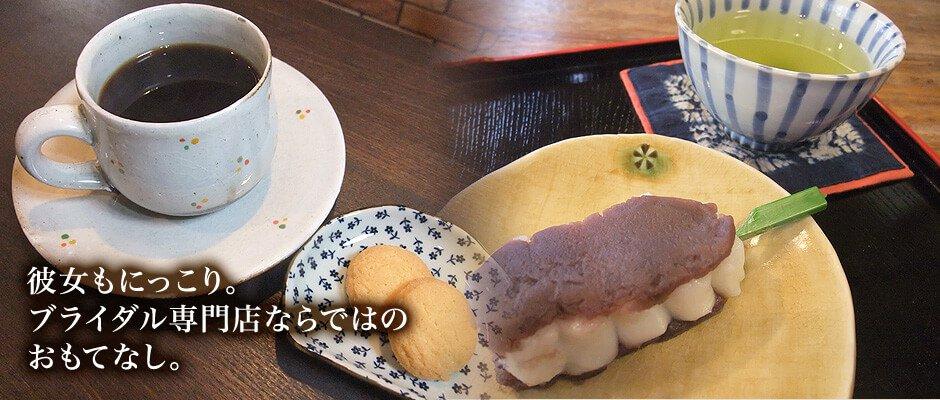 工房で出される和菓子