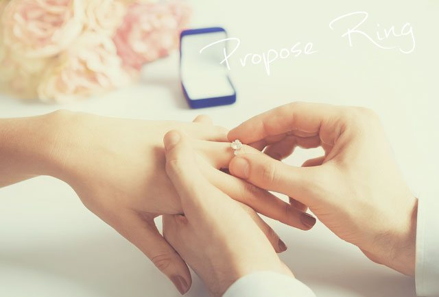 プロポーズ用リング
