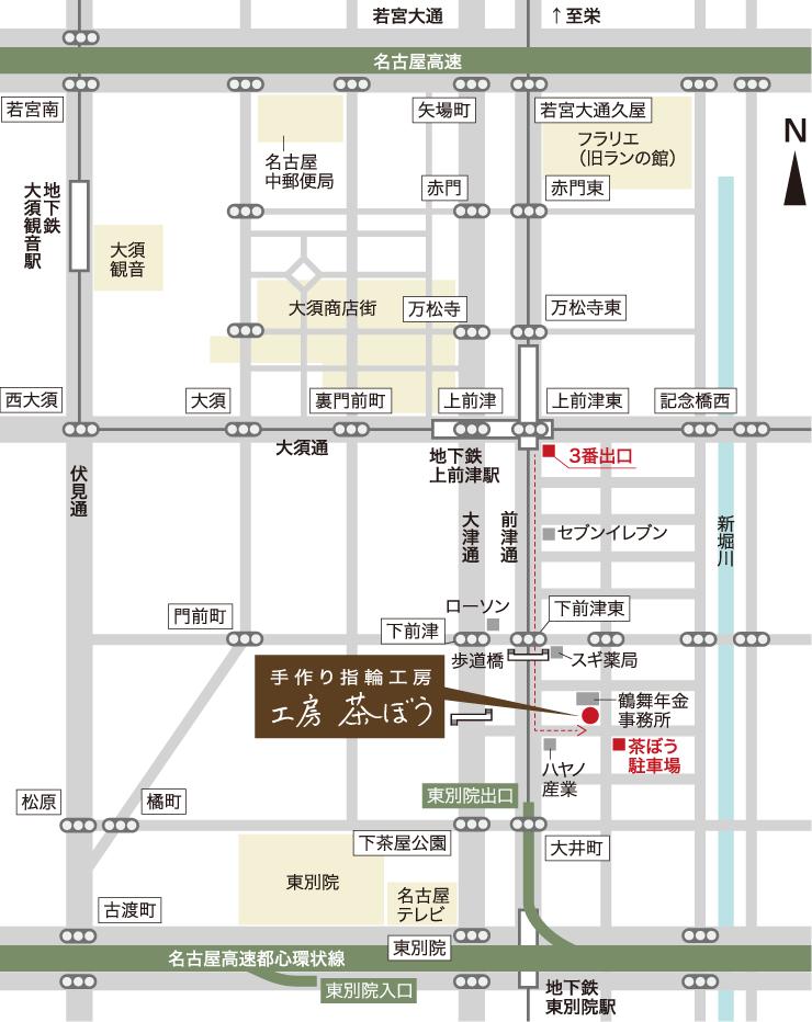 工房茶ぼう周辺MAP
