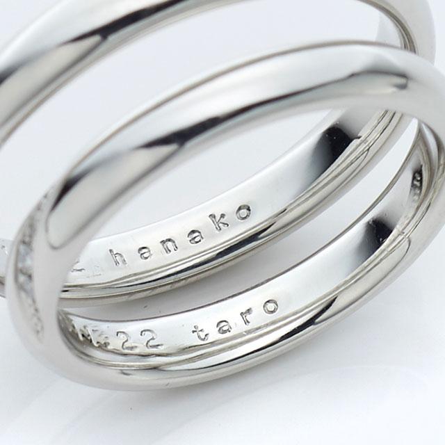 小文字での刻印をした結婚指輪