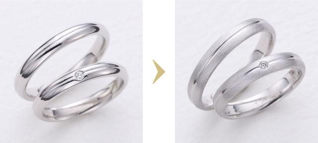 つや消し前後の結婚指輪の写真