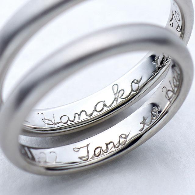 筆記体刻印の指輪