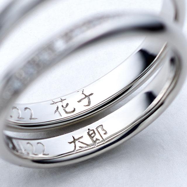 漢字刻印の指輪