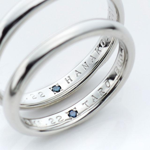 誕生石の入った結婚指輪